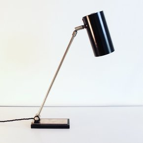 Dutch Modernist Desk Lamp By Philips