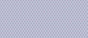 Leaf-Me-Alone-Blue-And-Magenta-Fabric_Ailanto-Design-By-Amanda-Ferragamo_Treniq_0