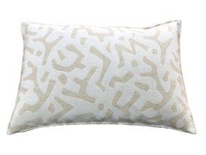 Nala Pillow