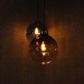 Globe Pendant Lamp - Klove Studio - Treniq