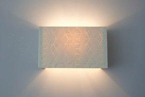 Geo Wall Light