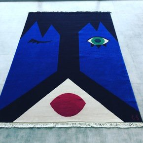 """Watching""-Bespoke-Carpet_Carpets-Cc_Treniq_0"