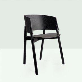 Halla Chair