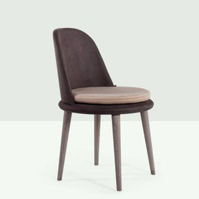 Atia Chair