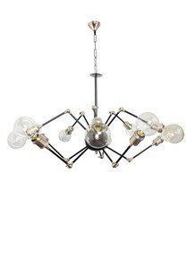 Solar Black And Nickel 10 Light Chandelier