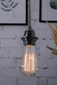 Black Vintage Pendant Light