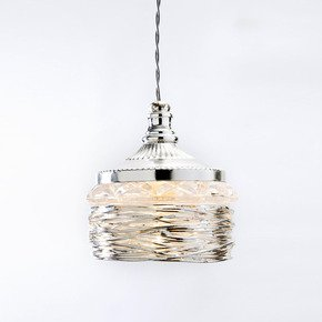 Tsar Pendant Lamp - Aya and John - Treniq