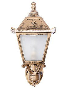 Vintage Antique Golden Outdoor Wall Light