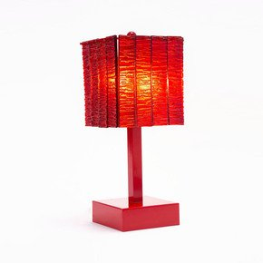Gilda Table Lamp - Aya and John - Treniq
