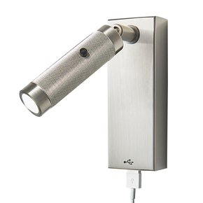 Led-Knurled-Brushed-Nickel-Wall-Light-With-Rectangular-Backplate-And-Usb-Port_Lightology-Lighting-_Treniq_0