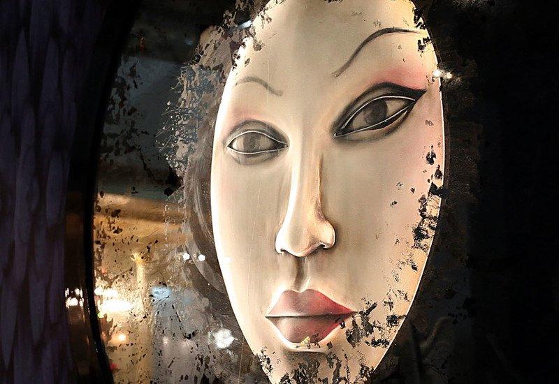 Hypnosis mirror egli design treniq 4