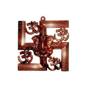 Anasa Copper Color Brass Lord Ganesha On Swastik Wall Hanging