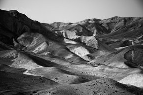 Mountains-Of-The-Judean-Desert-4-|-Limited-Edition-Fine-Art-Print-2-Of-10_Tal-Paz-Fridman_Treniq_0