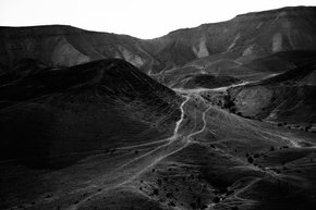 Mountains-Of-The-Judean-Desert-5-|-Limited-Edition-Fine-Art-Print-2-Of-10_Tal-Paz-Fridman_Treniq_0