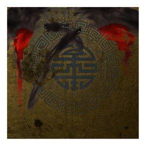 Gong Panel - Studio 198 - Treniq