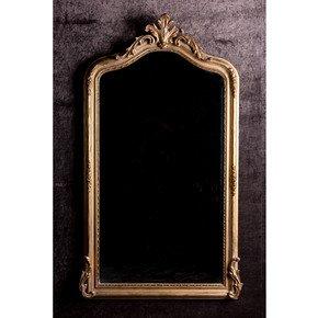 Philippe Mirror - Labyrinthe Interiors - Treniq