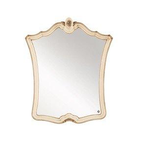Glamour-Mirror_Jetclass_Treniq_0