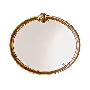 Glamour-Mirror-Ii_Jetclass_Treniq_0