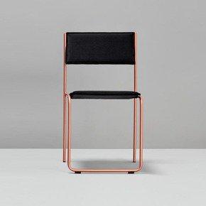Trampolin Chair - Missana - Treniq