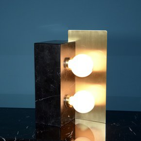 Vintage Cubus table lamp
