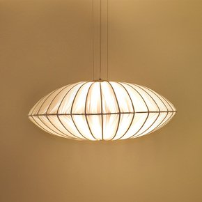 Drappeggiato Suspension Lamp