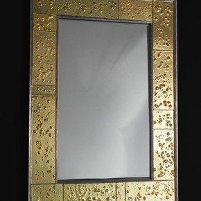 Golden Phase Mirror