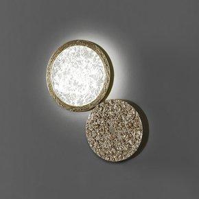 Luna Wall Lamp 1 - Serip - Treniq