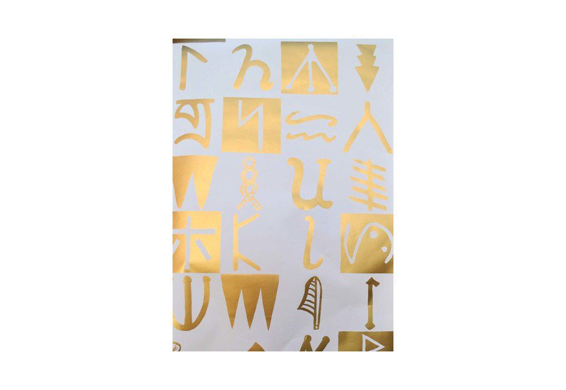 Illuminations wallpaper   white and gold gilded home treniq 1 1498479801382