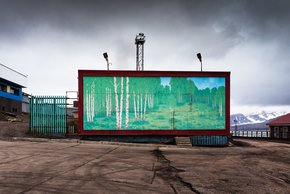 Nature-In-Barentsburg_Sandra-Jordan-Photography_Treniq_0