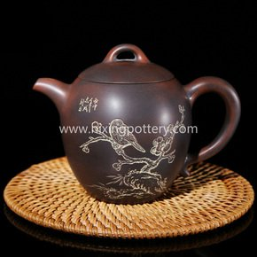 230ml-Handmade-Customized-Large-Capacity-Qinzhou-Nixing-Pottery-Happiness-I_Nixing-Pottery_Treniq_0
