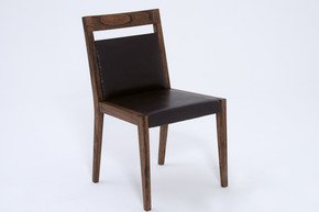 Slim-Dining-Chair-By-Rejane-Carvalho-Leite_Kelly-Christian-Designs-Ltd_Treniq_0