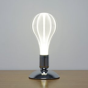 Uri-Earth-Led-Desk-Lamp_Nap_Treniq_0