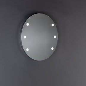 Lighted-Mirror-Viii_Cantoni_Treniq_0