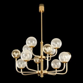 B&L-12-Arms-Chandelier-With-Rigadin-Spheres_Multiforme-Lighting_Treniq_0