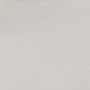 L-Stone-Light-Grey-60x60cm_Design-Di-Lusso_Treniq_0