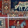 Tribal pazyryk nomadic rug talam   khaadi treniq 1 1521028171651
