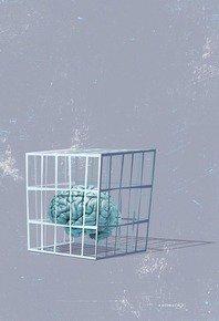 Daniel-Matzenbacher-Braincage_Arthewall_Treniq_0