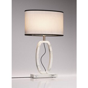 White Marble Table Lamp Oval - Matlight Milano - Treniq