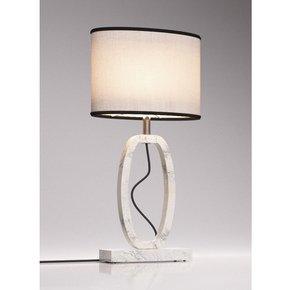 White Marble Table Lamp Round - Matlight Milano - Treniq