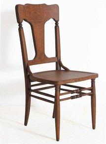 Jadi-Chair-Ii-_Alankaram_Treniq_0