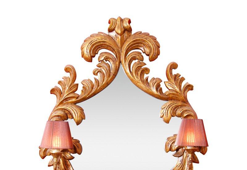 French mirror frame with wall lights hayat 1870 treniq 2