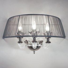 Platinum Wall Lamp - Giulia Mangani - Treniq