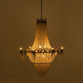 Soho-Chandelier-White-Tea-By-Nellcote_Sonder-Living_Treniq_0